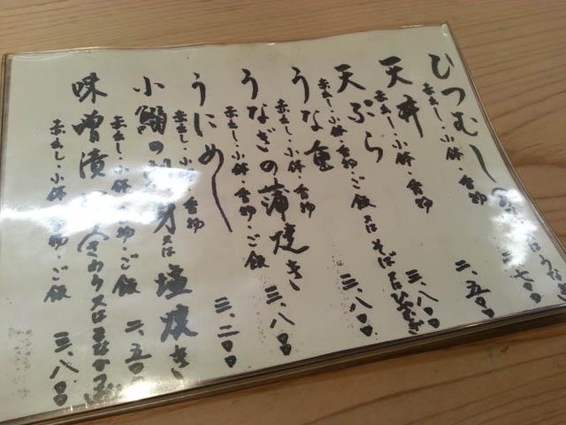 takotubo_hiroshima_005.jpg