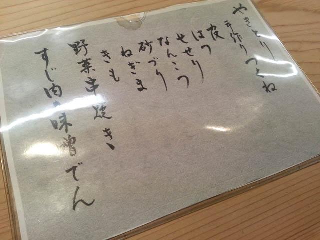 takotubo_hiroshima_006.jpg