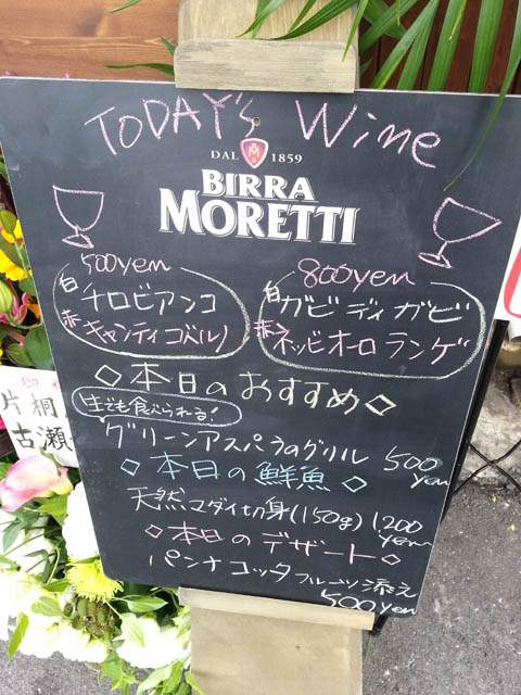 tamazawa_003.jpg