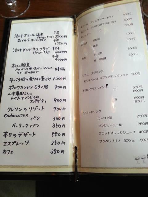 tamazawa_008.jpg