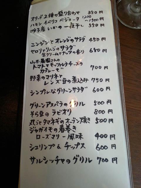 tamazawa_009.jpg