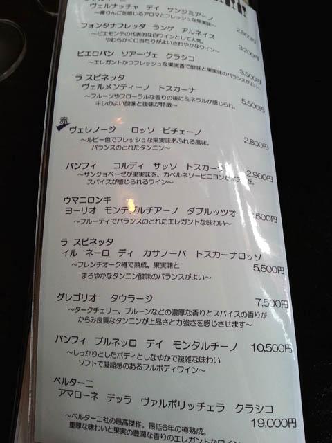 tamazawa_010.jpg