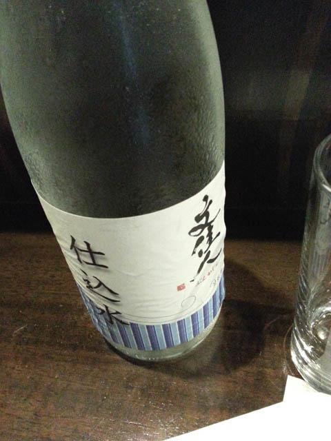 tatumiya_ivent_002.jpg