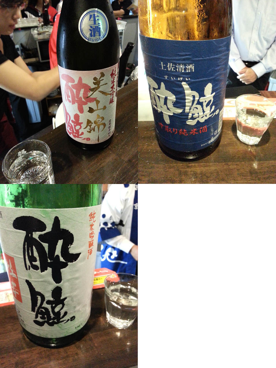 tatumiya_ivent_015.jpg