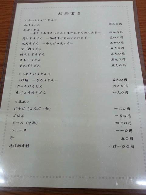 tokuichi_002.jpg