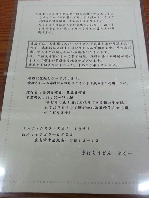 tokuichi_003.jpg