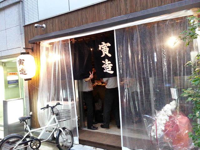 torazou_001.jpg