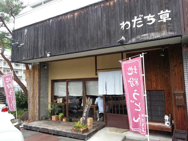 wadachisou_021.jpg
