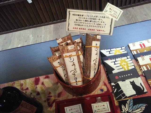 yamatobana_009.jpg