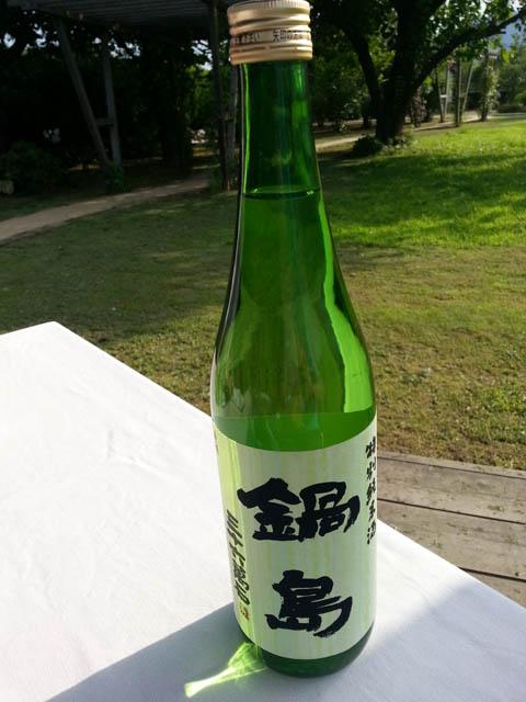 yamatobana_017.jpg
