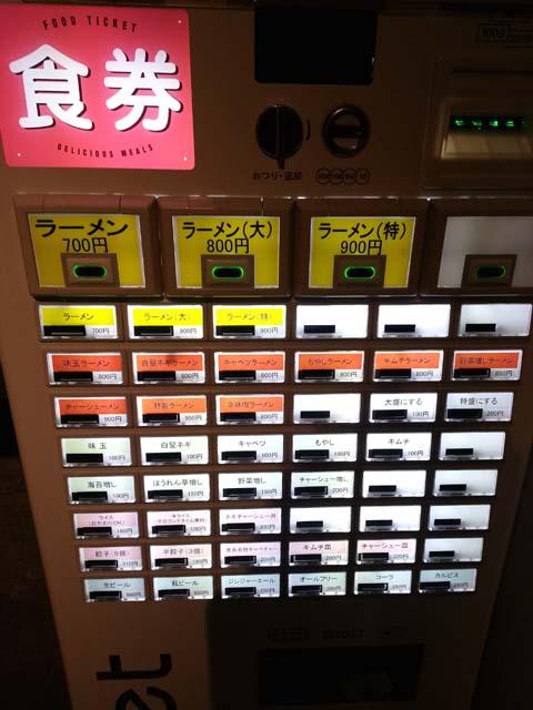 yokozunaya_003.jpg