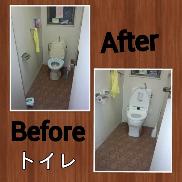 平野様トイレ