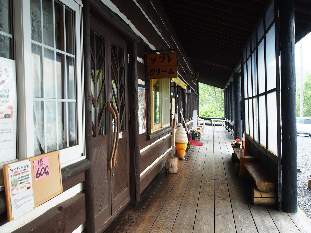 カントリー調の木造建築