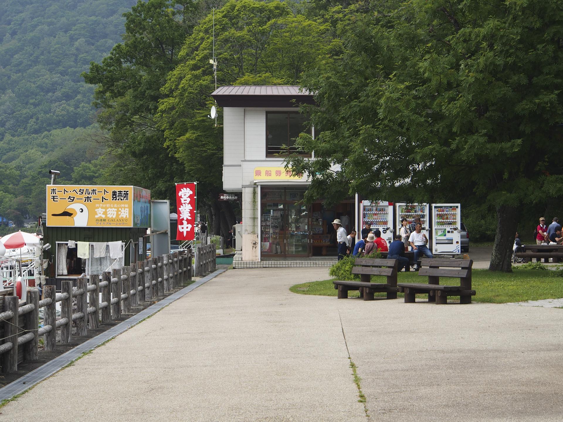 支笏湖の遊覧船乗り場