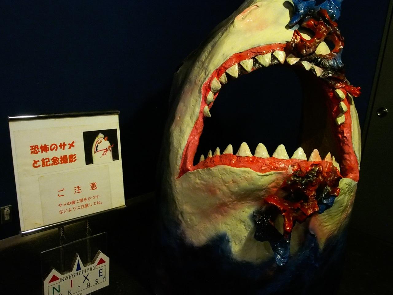 恐怖のサメと記念撮影