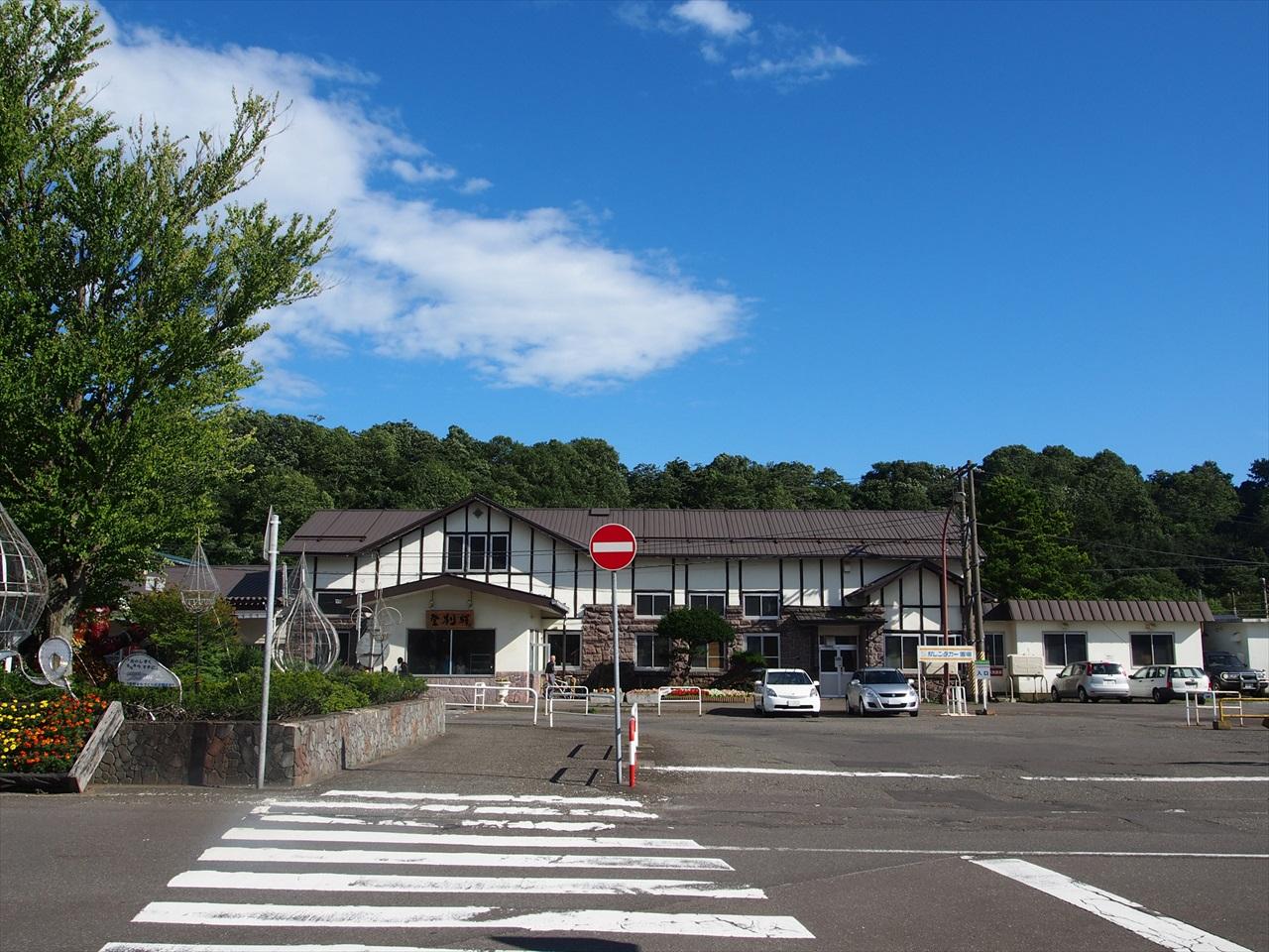 登別駅の駅舎正面