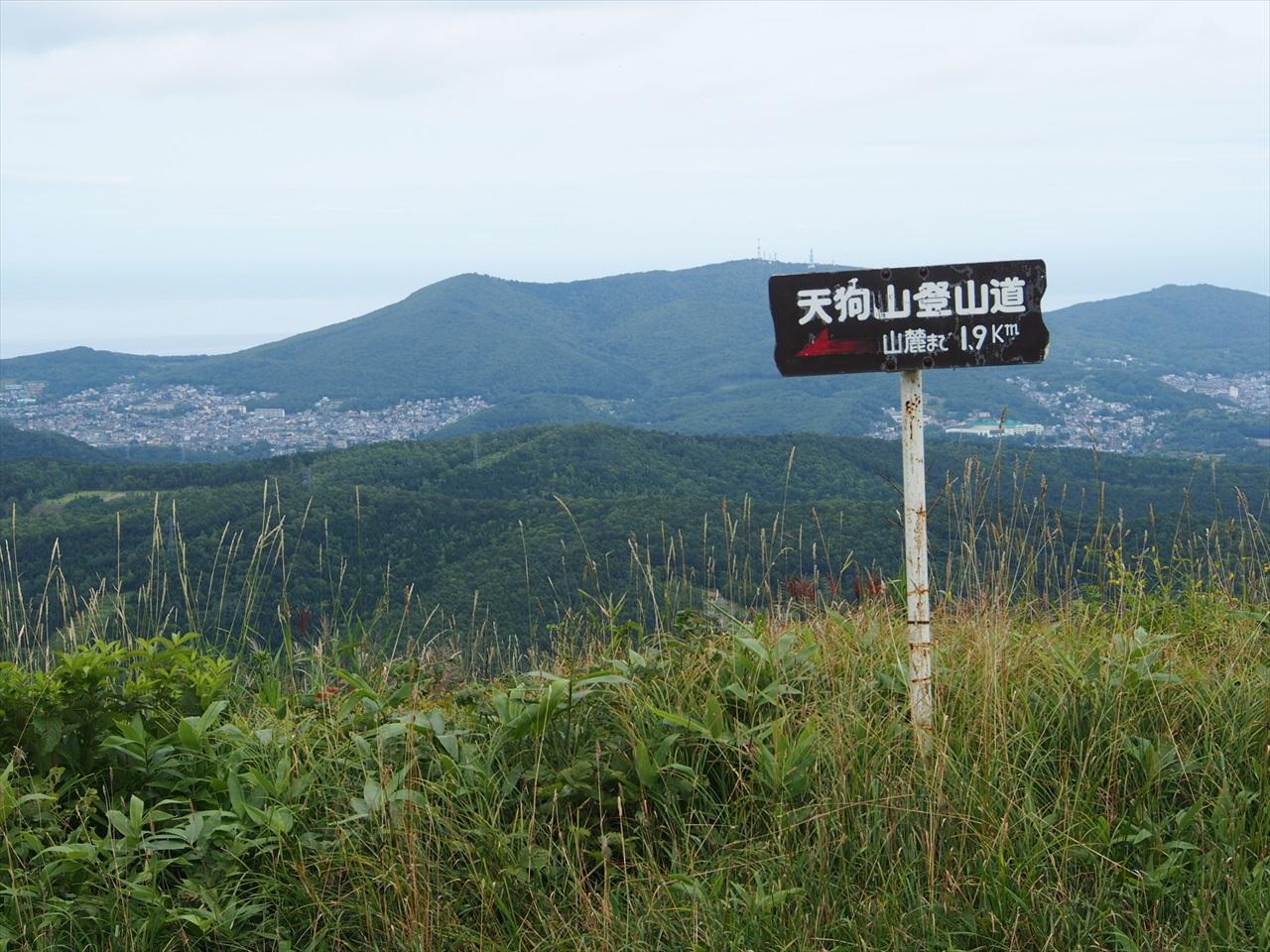 天狗山登山道の看板