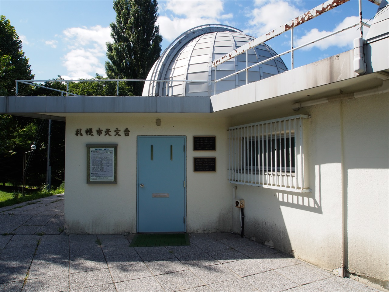 札幌市天文台その2