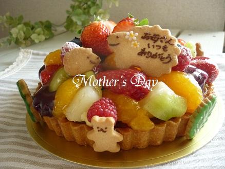 mothersday2013_20140430174208761.jpg