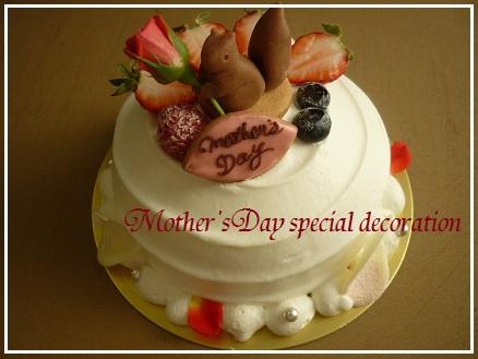 mothersday20141.jpg