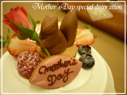 mothersday20142.jpg