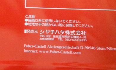 201409fibercastel364.jpg