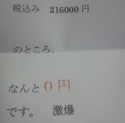 140705_165216.jpg