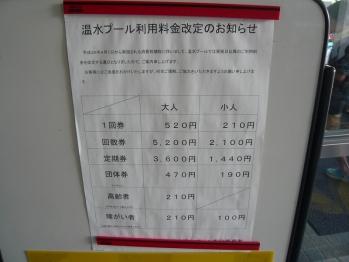 P1140489.jpg