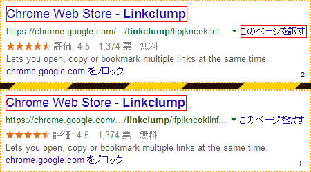 Linkclump SmartSelect