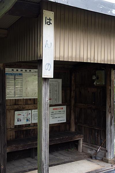 長良川鉄道5-7