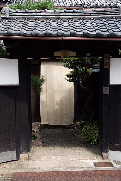 犬山2-4