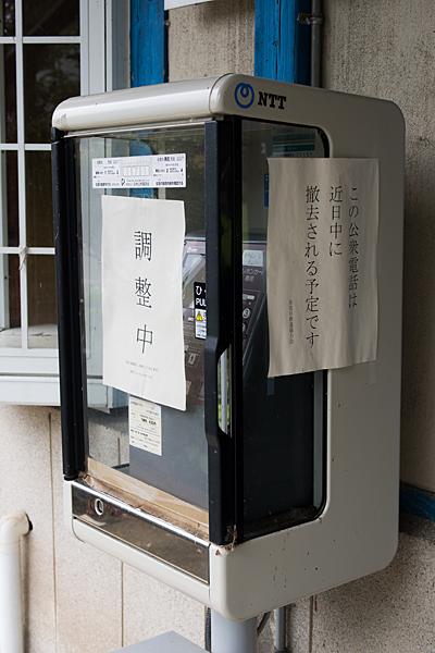長良川鉄道2-4