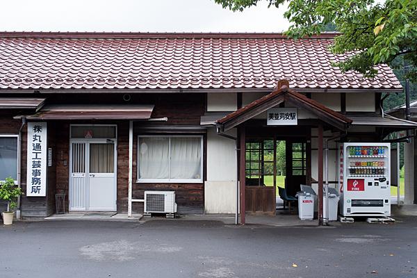 長良川鉄道3-1