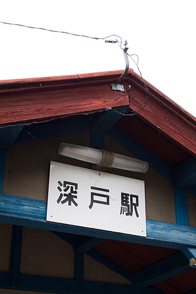 長良川鉄道3-10