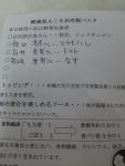 DSC_2270.jpg