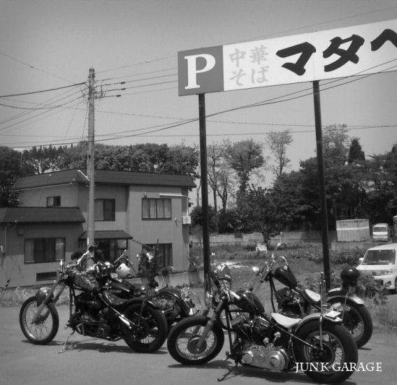 20140601_112850.jpg