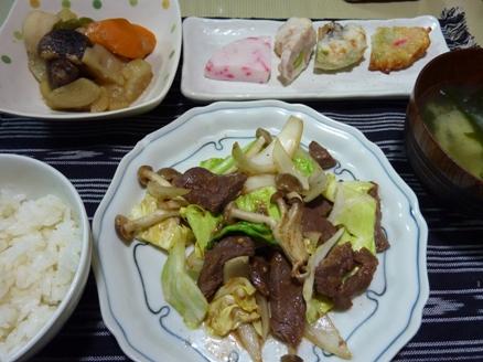牛ハラミの炒め物