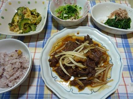 鯨肉の炒め物