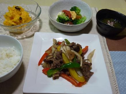 牛肉とパプリカの炒め物