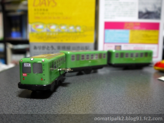 DMC-GF2_P1130816.jpg