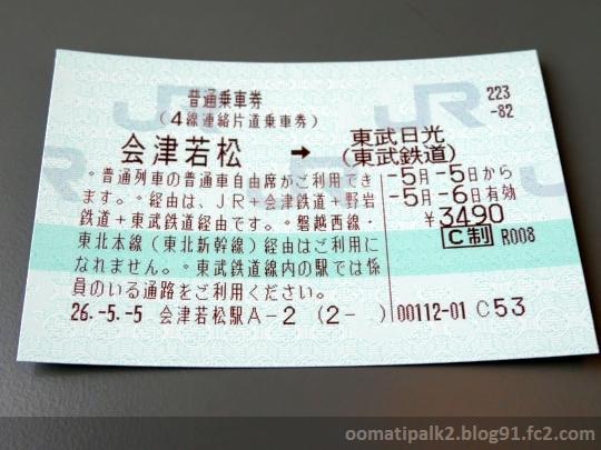 DMC-GM1_P1000974.jpg