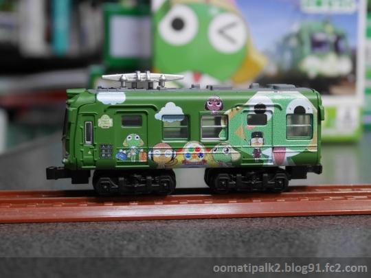 DMC-GM1_P1010790.jpg