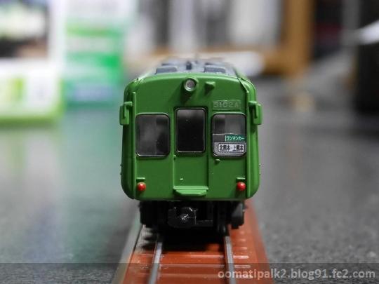 DMC-GM1_P1010791.jpg