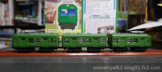 DMC-GM1_P1010793.jpg