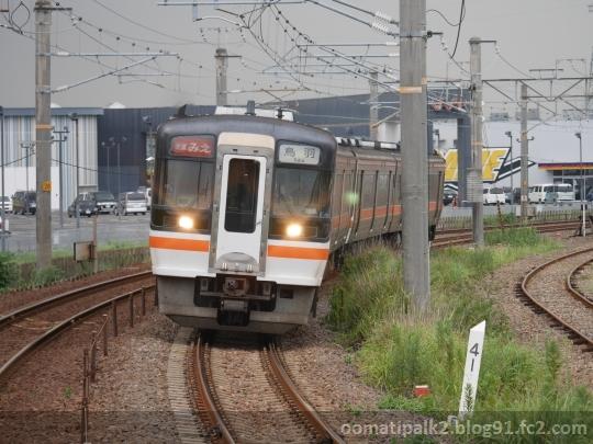 DMC-GM1_P1020651.jpg