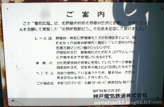 Panasonic_P1150045.jpg