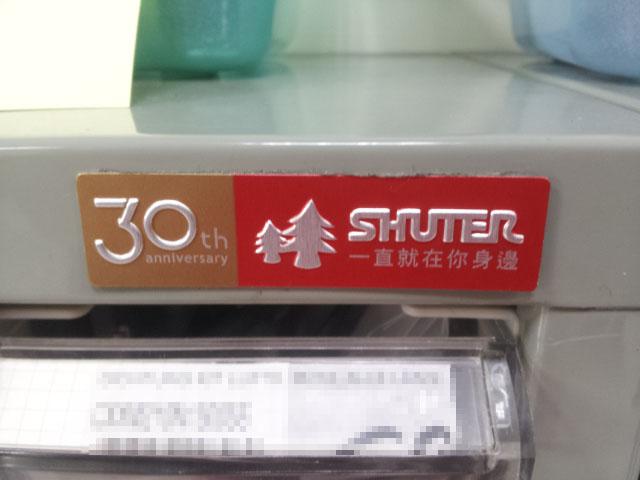 shuter.jpg