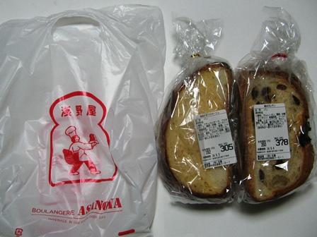 銀座松屋 浅野屋パン