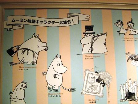 壁のパネル_キャラクター大集合01