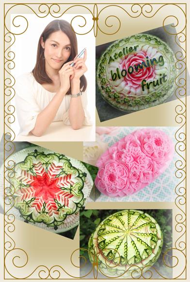 3)Atelier blooming fruit201403